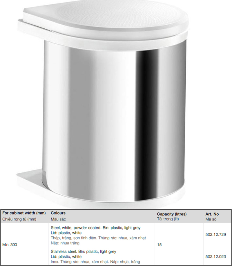 Mẫu thùng rác dành riêng cho tủ nhà bếp - Hình 03